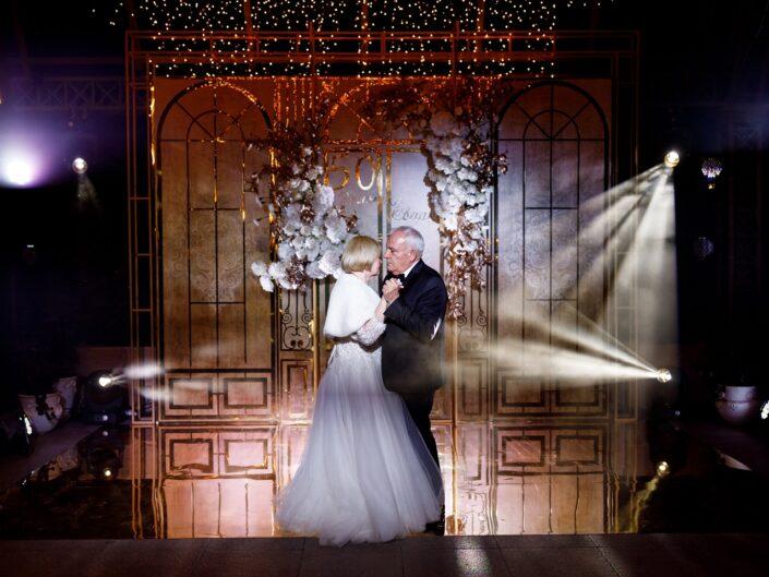 Любовь и Анатолий. Золотая Свадьба